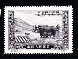 China 1952 Mi Nr 140, Tibet, Yak - Ongebruikt