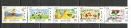 2012 Libya-Children Drawing- Strip Of 5 Stamps (MNH Strip) – Scarce - Libya