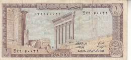 LEBANON 1 LIVRE 1972 P-61b Vg 50039 */* - Lebanon