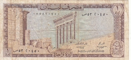 LEBANON 1 LIVRE 1972 P-61b Vg 20450 */* - Lebanon