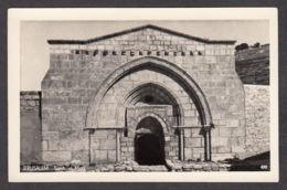 81197/ JERUSALEM, Tomb Of Mary - Israel