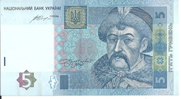UKRAINE 5 HRYVEN 2015 UNC P 118 E - Ukraine