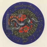 Zuid Afrika South Africa 2001 B 86 = M1429 SG 1366 ** Year Of Horse - Chinese New Year / Chinesisches Neujahr: Pferd - Astrologie
