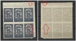 Kingdom Yugoslavia SHS 1920 , 50p Error **MNH - 1919-1929 Royaume Des Serbes, Croates & Slovènes