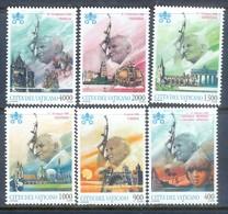 D63- Vatican 1997 Pope's Trips. - Vatican