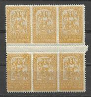 Kingdom Yugoslavia SHS 1920 , 45p Double Perforation Error **MNH - 1919-1929 Royaume Des Serbes, Croates & Slovènes