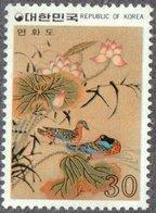 COREE      1980  1 Value  Folk Painting MINT NH Neuf Sans Charniere - Korea (Zuid)