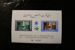 Afghanistan National Assembly Building Imperf Souvenir Sheet Block MNH 1961 A04s - Afghanistan