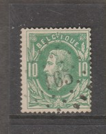 COB 30 Oblitération à Points 165 HAMME +8 - 1869-1883 Léopold II