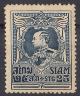 SIAM - 1922 - Yvert 175 Nuovo MH. - Siam
