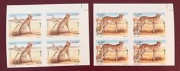 Algeria/Algerie Imperforated Faune Le Guépard YT1413-1414 Non Dentelés En Blocs Neuf**/MNH - Algeria (1962-...)
