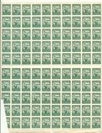 LETTLAND Latvia 1919 Michel 26 Complete Sheet Of 100 MNH NB! READ! - Lettland