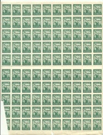 LETTLAND Latvia 1919 Michel 26 Complete Sheet Of 100 MNH NB! READ! - Latvia