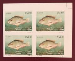 Algeria/Algerie Imperforated Aquaculture Saharienne YT1486 Non Dentelé En Blocs Neuf**/MNH - Algeria (1962-...)