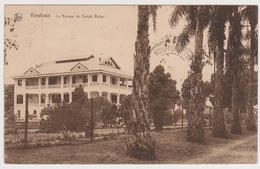 1812/ KINSHASA. Banque Du Congo Belge. -  Circulée Du Portugal En Espagne. Sent From Portugal In Spain, 1931. (2 Scans) - Kinshasa - Leopoldville
