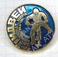 USSR / Badge / Soviet Union / RUSSIA  Motorcycling Moto Motor Racing. World Championship. Leningrad 1981. - Badges