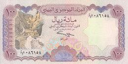 YEMEN 100 RIAL 1993 P-28 Sig/#9 ALUWI UNC */* - Yemen