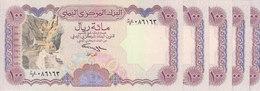 YEMEN 100 RIAL 1993 P-28 Sig/#9 ALUWI Lot X5 UNC Notes */* - Yemen