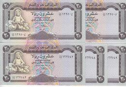 YEMEN 20 RIAL 1995 P-25 Sig/8 ALGUNAID LOT X5 UNC NOTES */* - Jemen