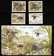 Taiwan 2008 Conservation Of Birds Stamps & S/s - Blue Magpie Bird Forest Tung Flower Bug Snake - Unused Stamps