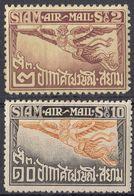 SIAM - 1925 - Lotto Di 2 Valori Nuovi MH Di Posta Aerea: Yvert 1 E 4. - Siam