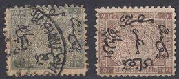 EGITTO - 1866 - Lotto Di 2 Valori Usati Di Seconda Scelta: Yvert 1 E 2. - Egitto