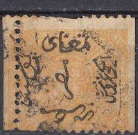 EGITTO - 1866 - Yvert 5 Usato Di Seconda Scelta. - Égypte