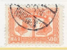 P.R. C. LIBERATED  AREA  EAST  CHINA  5 L 68   (o) - China
