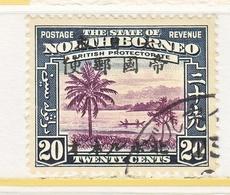 JAPANESE  OCCUP.  NORTH  BIRNEO  N 25   (o) - North Borneo (...-1963)