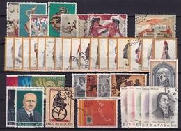 GREECE 1973 Complete All Sets Used Vl. 1187 / 1228 - Griekenland