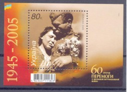 2005. Ukraine, Victory Day, S/s, Mint/** - Ukraine