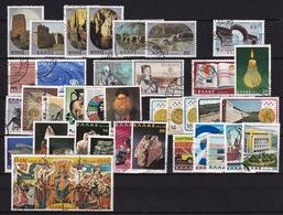 GREECE 1980 Complete All Sets Used Vl. 1467 / 1505 - Griekenland