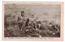 1920s KINGDOM OF SHS, FROM WWI WAR ALBUM OF MAJOR ANDRA POPOVIC, NO44, MORAVA DIVISION, - Yugoslavia