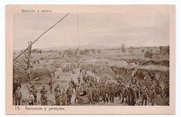 1920s KINGDOM OF SHS, FROM WWI WAR ALBUM OF MAJOR ANDRA POPOVIC, NO15, BATALION IN REZERVE,, MORAVA DIVISION, - Yugoslavia