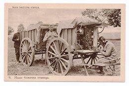 1920s KINGDOM OF SHS, FROM WWI WAR ALBUM OF MAJOR ANDRA POPOVIC, NO9, WIRELESS STATION - Yugoslavia