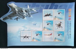 CHINA 2014-27  10th International Aviation Aerospace Expo Stamp Space Special Sheet B - Unused Stamps