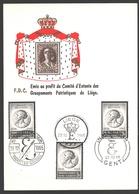 1965 1359 FDC Emis Au Profit Du Comité D'Entente Des Groupements Patriotiques De Liège - FDC