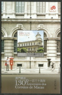 2014 Macau/Macao 130th Anni. Of Macau Post Stamp S/s Communication Museum Computer Architecture Relic Mailbox - Post