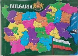 Bulgaria - Administrative Map - Bulgarije