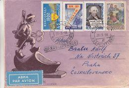 Russie - Lettonie - Lettre Illustrée De 1959 - Oblit Riga - Exp Vers Praha - 1923-1991 URSS