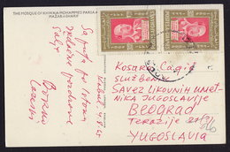 AFGHANISTAN - MOSQUE POSTCARD STAMP 1965 (see Sales Conditions) - Afghanistan