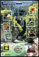 Japan 2019 Natural Monument P.4 Birds Fish Flowers Minisheet MNH - Oiseaux