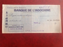 Banque Indochine Pékin Viaud Consul De France 1945 - Old Paper
