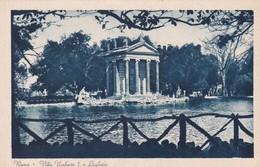 ROMA  VILLA UMBERTO I E LAGHETTO NON VIAGGIATA - Parks & Gardens