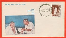 India 1978. FDC. - Mahatma Gandhi