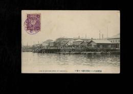 Cartolina Giappone View In Harbonr-inner At Hakodate - Altri