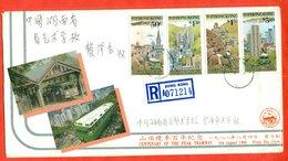 Hong Kong 1988.Registered Envelope Passed Mail. FDC. - Tramways