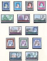 1968 - QATAR. -  Mi. Nr.  341/354 - LH - (CW4755.38) - Qatar