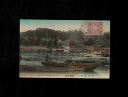Cartolina Giappone Sea Side Of Tsuruga - Japan
