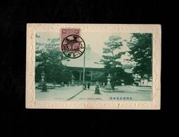 Cartolina Giappone Chionji Temple, Monju - Altri
